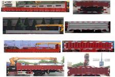 十通牌STQ5118JSQN5型随车起重运输车图片
