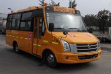 6.3米|24-27座长安小学生专用校车(SC6635XCG5)