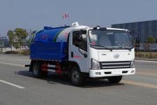 神狐牌HLQ5042GQWC5型清洗吸污車13607286060