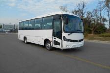 8.1米|24-34座亚星客车(YBL6818H1QP)