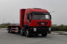 红岩牌CQ3316HXVG466B型平板自卸汽车
