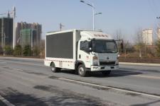 国五重汽LED广告车