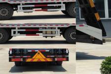 神狐牌HLQ5310TPBE5型平板运输车图片