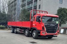 江淮国五前四后六货车294马力19905吨(HFC1311P2K4G43S1V)