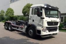 XZJ5250ZXXZ5车厢可卸式垃圾车