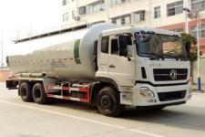 程力威牌CLW5250GFLD5型低密度粉粒物料运输车