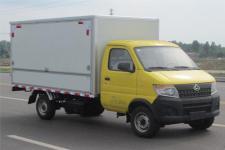 SC5035XSHDEA5售货车