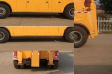 神狐牌HLQ5430TQZZ5型清障车图片