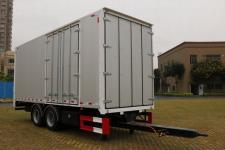 上元9.7米12.1吨2轴厢式中置轴挂车(GDY9182XXY)