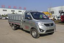 华通牌HCQ5036CTYBJ5型桶装垃圾运输车