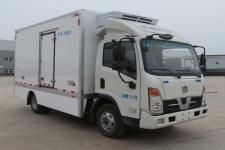 远程牌DNC5077XLCBEV02型纯电动冷藏车