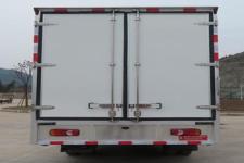 远程牌DNC5077XLCBEV02型纯电动冷藏车图片