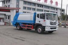 東風多利卡D9壓縮式垃圾車價格