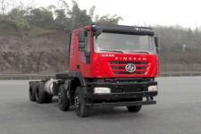 红岩牌CQ3316HXDG30-366型自卸汽车底盘图片