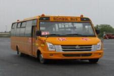 7.9米|24-30座长安中小学生专用校车(SC6795XC2G5)