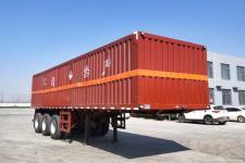 中基华烁10米33吨3轴杂项危险物品厢式运输半挂车(XHS9401XZW)