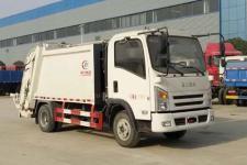 廠家直銷6方壓縮式垃圾車報價