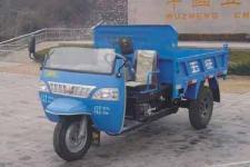 五征牌7YP-1150DA9型自卸三轮汽车图片