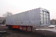 沛永航13米18吨2轴翼开启厢式半挂车(HSB9250XYK)