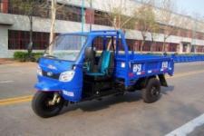 时风牌7YP-1750DJ型自卸三轮汽车图片