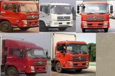 东风牌DFH5160XXYBX2DV型厢式运输车图片