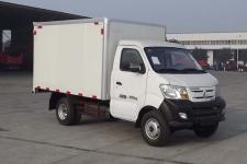 重汽王国五单桥厢式运输车98-112马力5吨以下(CDW5030XXYN2M5D)