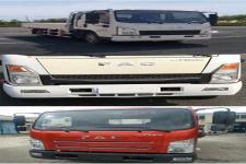 一汽凌河牌CAL1041DCRE5型载货汽车图片