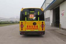 安凯牌HFF6581KX5型小学生专用校车图片3