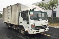 江淮帅铃国五单桥厢式运输车152马力5吨以下(HFC5053XXYP71K2C2V)