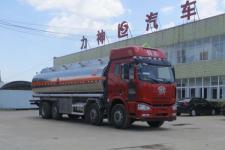 解放前四后六20吨拉汽柴油运油车价格