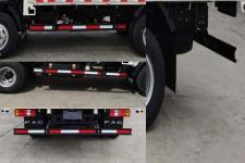 一汽凌河牌CAL1040PCRE5型载货汽车图片