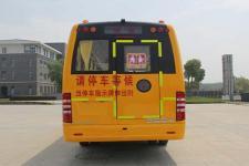安凯牌HFF6801KY5型幼儿专用校车图片4