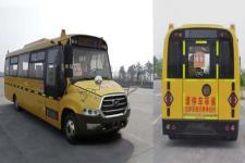 安凯牌HFF6801KY5型幼儿专用校车图片3