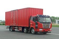 柳特神力牌LZT5250XXYPK2E5L8T3A95型厢式运输车图片