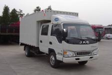 江淮骏铃国五单桥厢式运输车120-152马力5吨以下(HFC5041XXYR93K1C2V)
