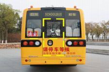福田牌BJ6990S8MFB-1型中小学生专用校车图片3
