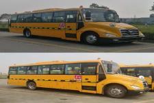 福田牌BJ6990S8MFB-1型中小学生专用校车图片4