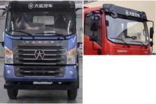 大运牌DYQ5121JSQD5AB型随车起重运输车图片