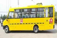 上饶牌SR6890DZV型中小学生专用校车图片3