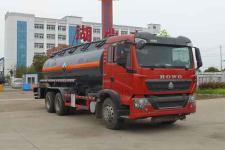 HLW5250GFWZZ5腐蚀性物品罐式运输车
