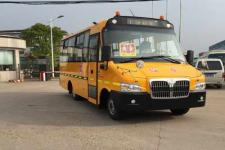 7.7米|24-45座上饶幼儿专用校车(SR6766DYV)