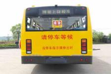 上饶牌SR6960DXV型小学生专用校车图片2