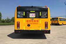 上饶牌SR6960DXV型小学生专用校车图片4