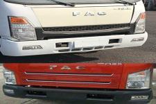 一汽凌河牌CAL1081DCRE5型载货汽车图片