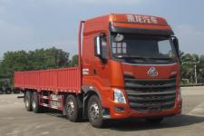 乘龙国五前四后八货车364马力18530吨(LZ1311H7FB)