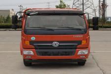 华通牌HCQ5111GXWE5型吸污车图片