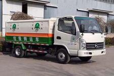 KMC5040ZLJA26D5自卸式垃圾车