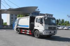国五东风天锦压缩式垃圾车(12方)