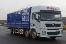 陕汽重卡国五前四后八仓栅式运输车336-500马力15-20吨(SX5310CCY4C456)