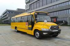 10米|24-51座安凯中小学生专用校车(HFF6101KZ5)
